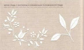 Vyshivka, belaya glad'